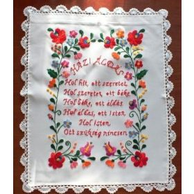 Hungarian embroidered wall decoration